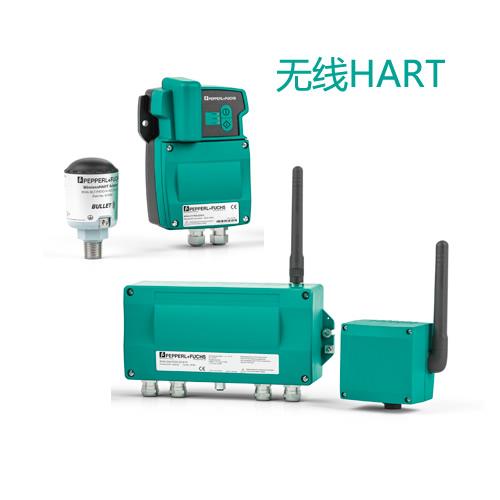 无线HART设备
